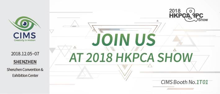 Visit us in HKPCA show 2018