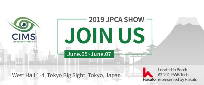 Visit us in JPCA show 2019