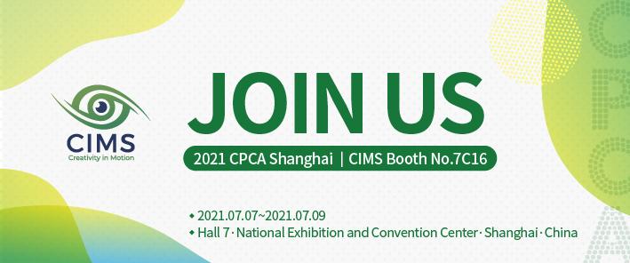Visit us in CPCA show 2021