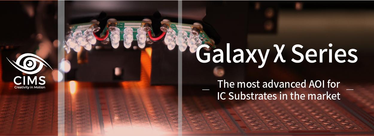 Galaxy χ series